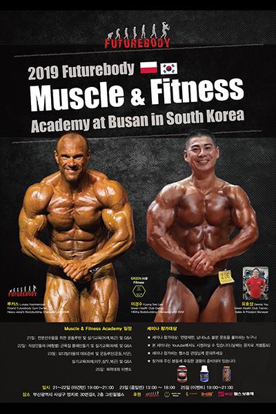 Muscle & Fitness Academy – South Korea